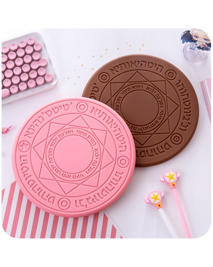 Magic Circle Charger (PINK)