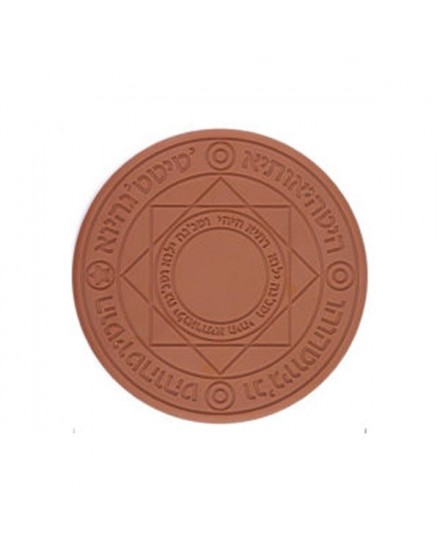 Magic Circle Charger (BROWN)